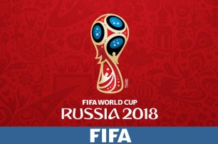 FIFA 2018 World Cup Pool (test)